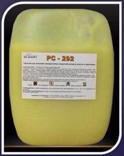 Жидкость РС-292 для удаления лакокрасочных покрытий и стойких нагаров